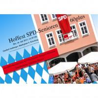 Hoffest Donnerstag 16.Juli 2015, 14:30 Uhr, Gasthof Amberger, Markplatz 8, Kösching